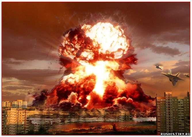 Ядерный удар, ядерный взрыв