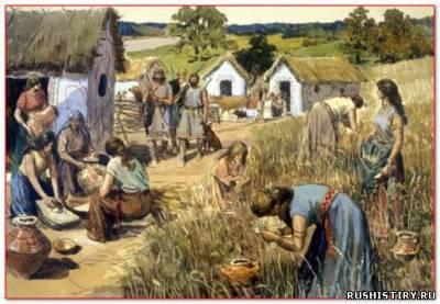 Древние славяне их быт и культура