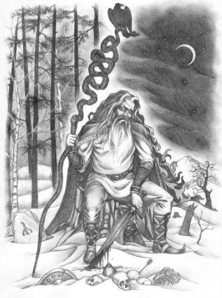 Скачать книгу Сказки и легенды Ведической Руси