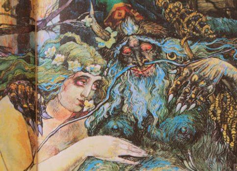 Мифы и легенды Руси
