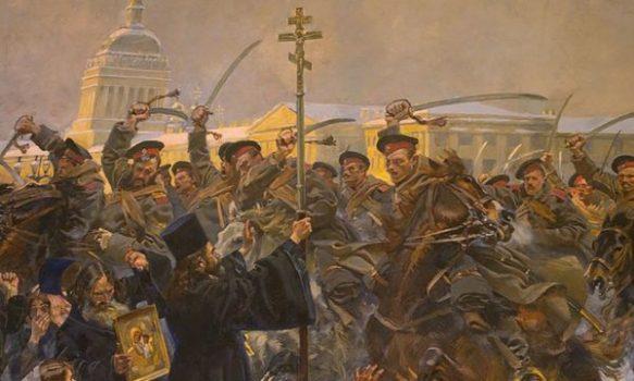 кровавое воскресенье 1905